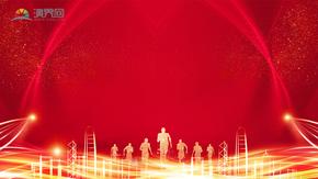 红色光效商务年会展板海报背景