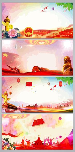 红色党政中国背景图