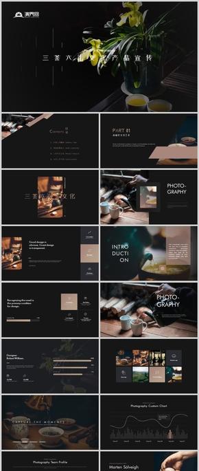 极简高端杂志风茶叶艺术宣传画册茶文化介绍PPT模板