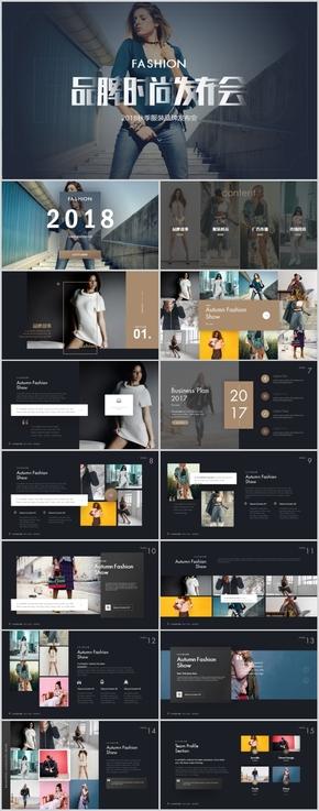 高端简约时尚公司产品发布商业活动路演项目介绍PPT