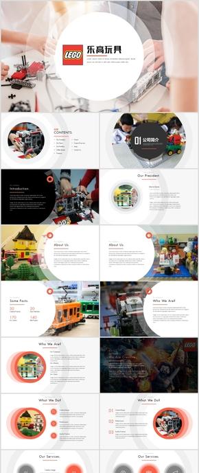 2018全新乐高机器人LEGO教育培训PPT模板