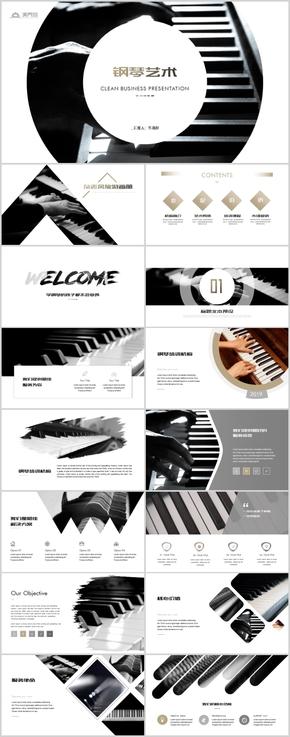 钢琴培训机构宣传画册PPT模板