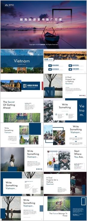 高端越南旅游PPT越南攻略文化介紹旅游公司畫冊