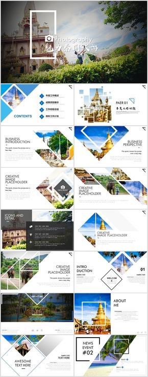高端泰国旅游泰国文化泰国风景曼谷旅游PPT