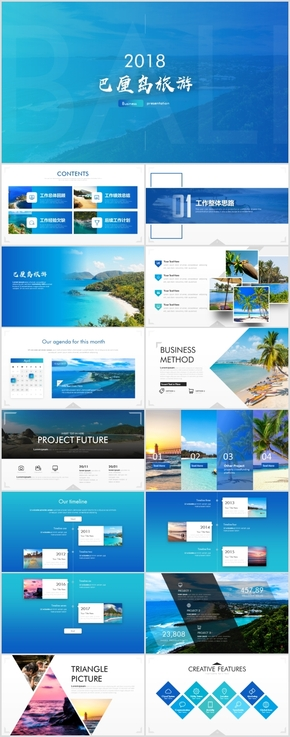 巴厘岛旅游景点介绍旅游公司业务简介PPT模板