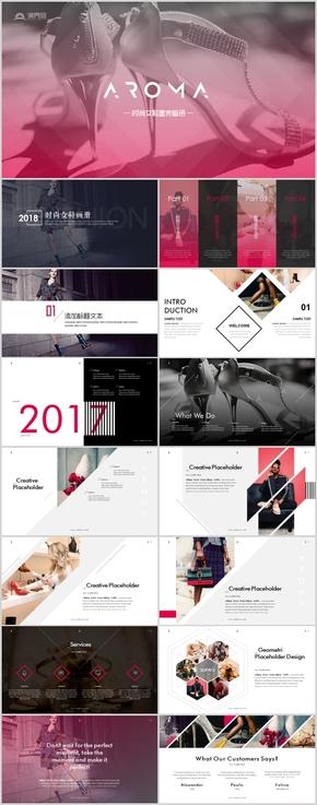 时尚女鞋广告宣传画册服装展示PPT模板