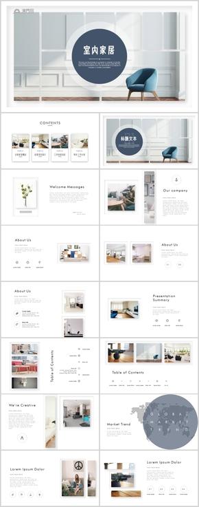 创意北欧风格室内设计宜家装潢家居相册PPT