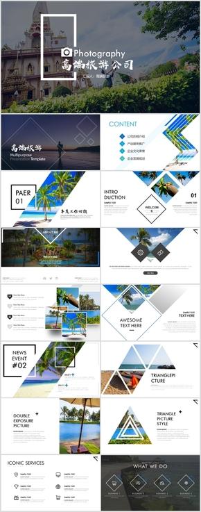 高端旅游景点介绍旅游公司业务简介PPT模板