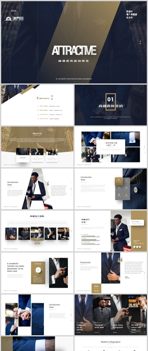 高端大氣西裝定制市場營銷男裝服飾宣傳畫冊PPT模板