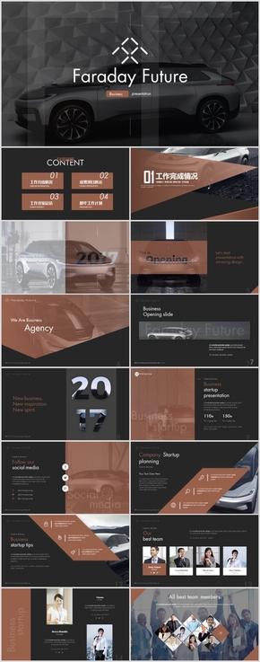 新能源汽车Faraday Future商业计划书PPT