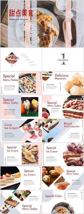 美食甜点冰淇淋餐厅美食甜点美食蛋糕店宣传介绍PPT