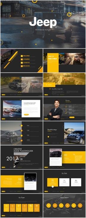 2018全新Jeep吉普汽车商业计划书品牌介绍PPT