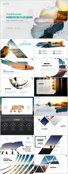 时尚杂志风旅游摄影创意排版PPT模板