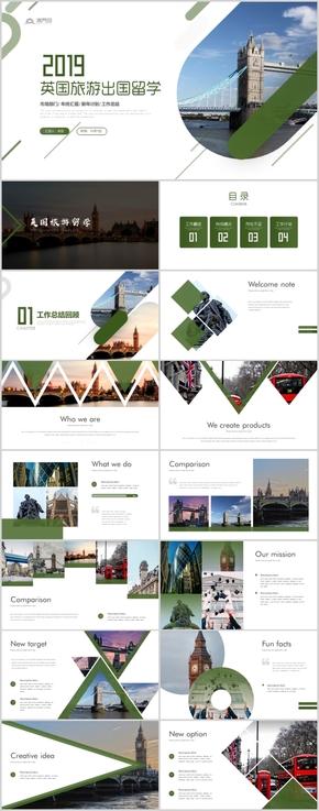 清新简约国外留学旅游英国剑桥大学宣传画册PPT模板