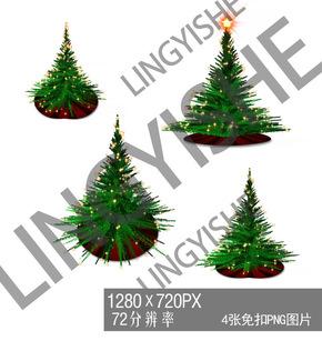 圣诞树免扣png素材
