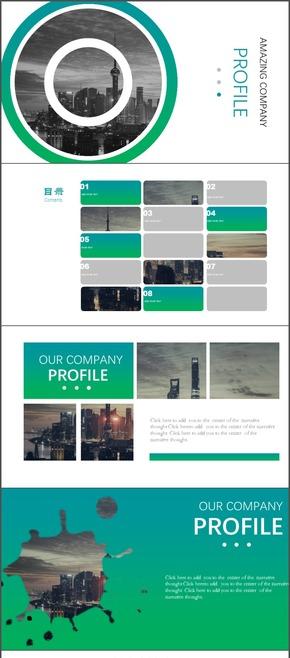 黃綠 大氣商務歐美風商務模板