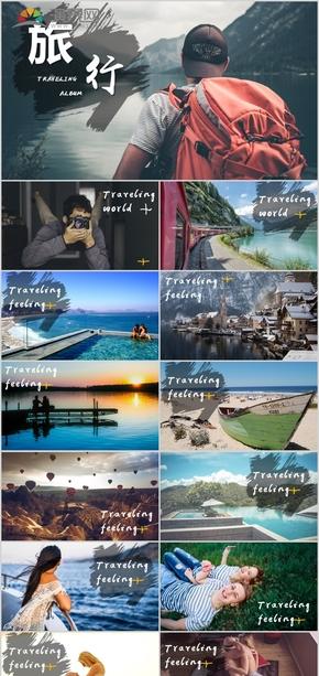 旅游攝影動態PPT模板下載