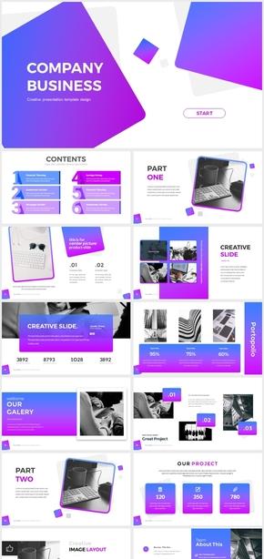 【斐然】蓝紫渐变色块创意时尚简约商务ppt模板