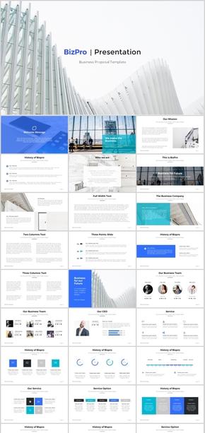 简约商务企业介绍产品发布ppt模板