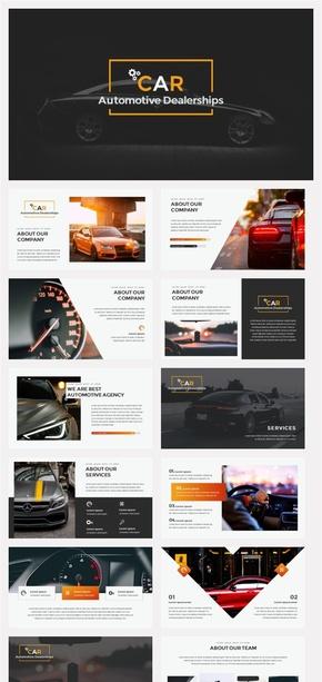 【斐然】汽车风格商务简约欧美时尚ppt模板Automotive Car Dealerships