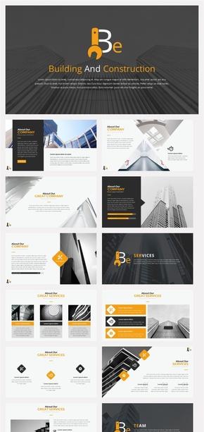 【斐然】建筑建设风格简约商务项目提案ppt模板Be Building