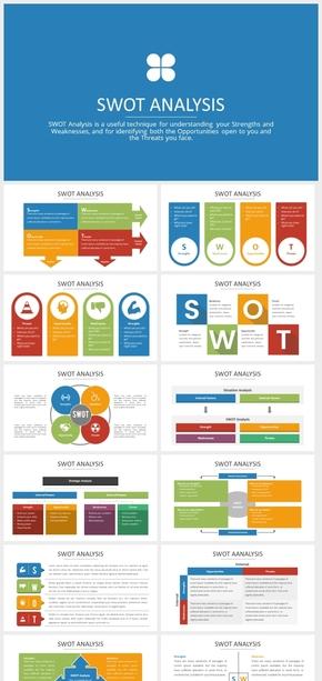 SWOT信息图表ppt模板