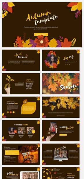 【斐然】秋天秋日落叶枫叶风格商务个性PPT模板Autumn - Presentation