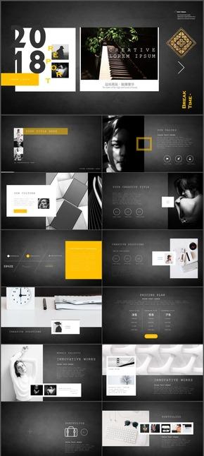 简约黑高端时尚品牌企业简介公司介绍新产品发布动态ppt模板
