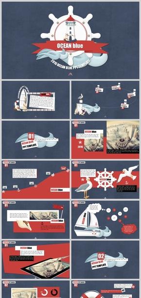 童话风格公司介绍品牌推广产品宣传PPT模板