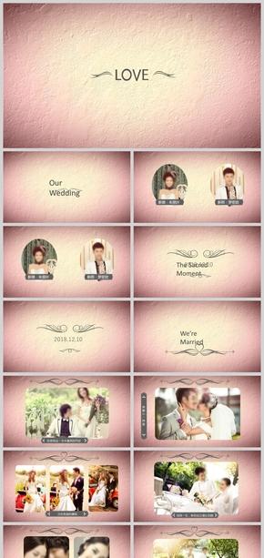 婚礼相册,结婚典礼