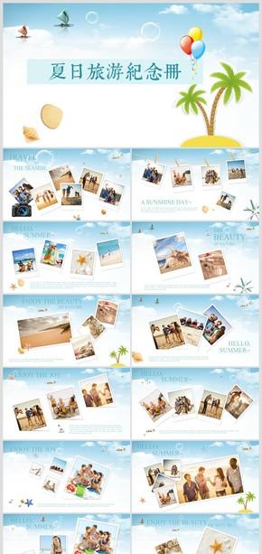 欢乐五一假日旅行相册PPT模板
