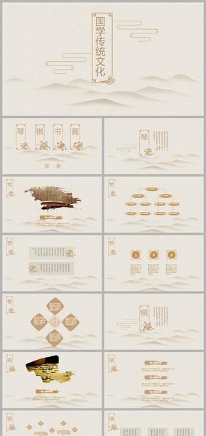 中國傳統文化中國風簡約動態PPT模板