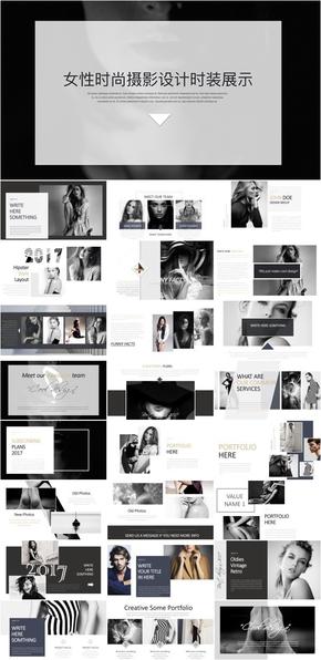 时尚摄影服装设计杂志毕业答辩论文KEYMOTE模版