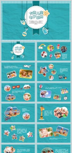 蓝色格子卡通儿童成长电子相册PPT模板