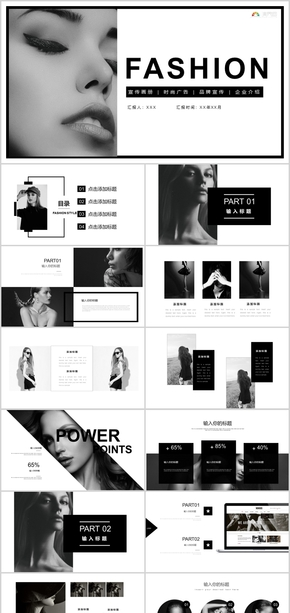 黑白欧美杂志风企业介绍产品宣传艺人介绍PPT模板