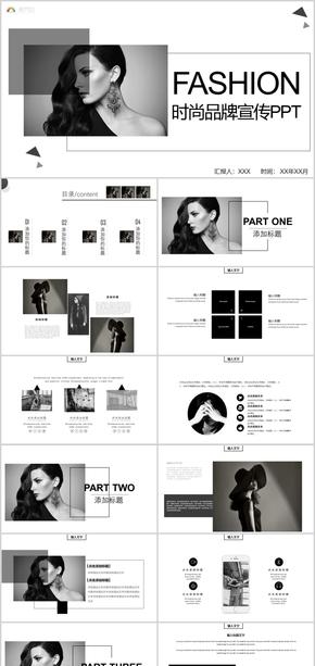 歐美雜志風時尚品牌宣傳PPT模板
