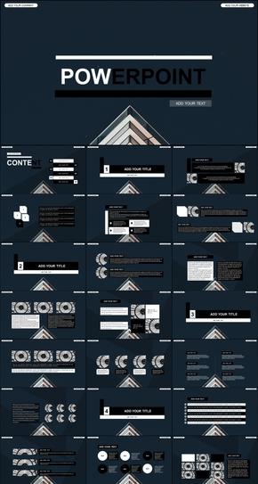 动态高端大气黑白深蓝商务文字图表PPT模板