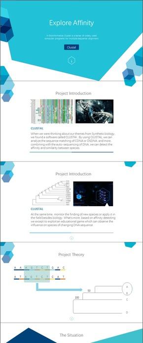 蓝绿色清新科技报告PPT