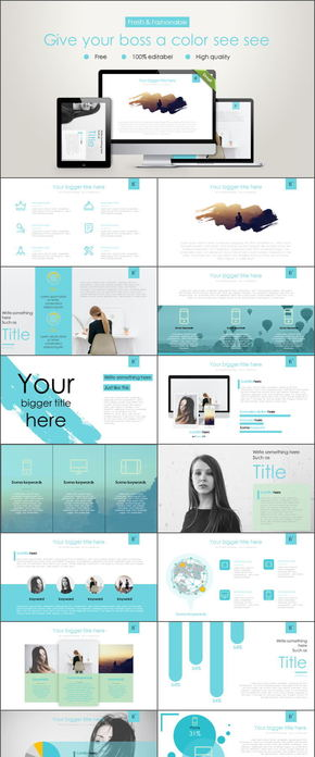 蓝色简约工作汇报PPT模板,极简主义,精品PPT