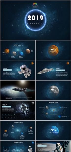 蓝色摄影宇宙星球PPT通用模板