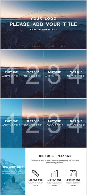 歐美風、雜志風、商務風、公司介紹、產品介紹通用PPT模版