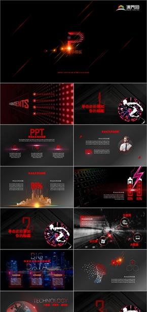 红黑高端商务互联网信息科技产品发布工作汇报PPT模板