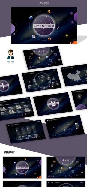 科技風工作總結工作匯報PPT模板