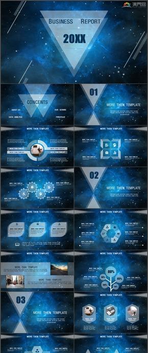 深蓝三角形计划总结汇报科技PPT模板114