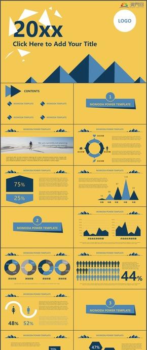 黄色商务商业business计划总结汇报PPT模板118