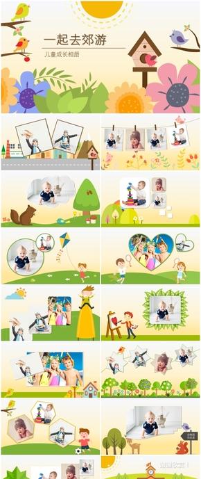 幼儿卡通儿童电子相册模板动态可爱宝宝照片播放