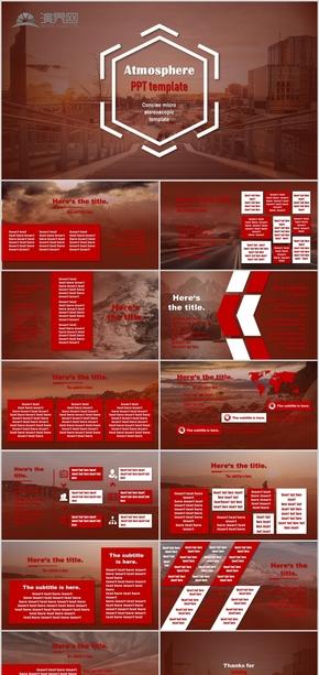 红色简洁商务模板
