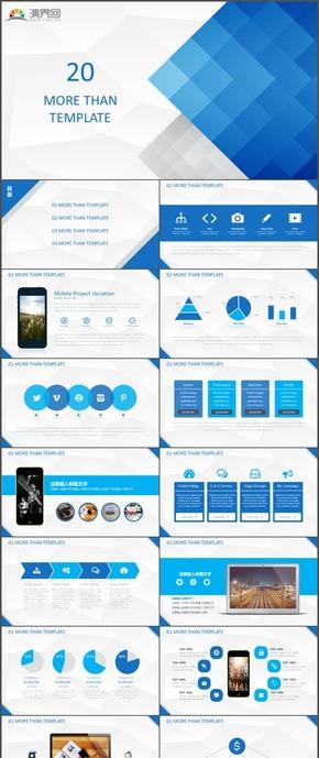 蓝色商务工作总结汇报计划时尚PPT模板1