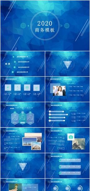 藍色IOS商務模板