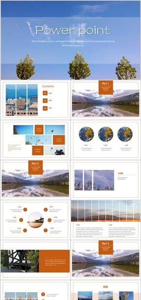 橙紅色簡約風景攝影PPT模板